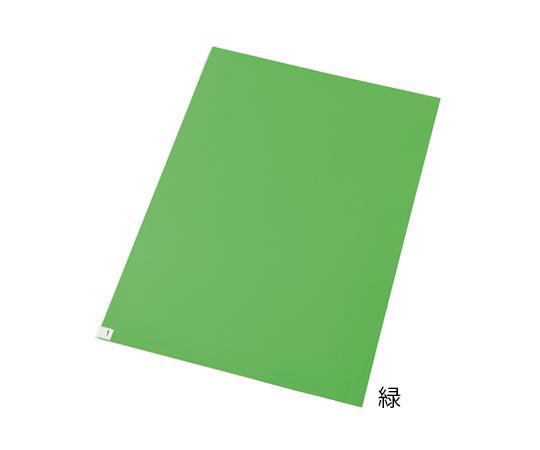 アズワン(As One) アズピュアエコノミー粘着マット(強粘着) 緑 600×900 10シートNCGK0720483-1735-02【smtb-s】