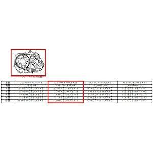 欲しいの SP武川【必ず購入前に仕様をご確認下さい】クロスミッションキット SS EG・COMPヨウ SS SP武川 ( )【smtb-s】 02-04-0242 )【smtb-s】, シントネマチ:ac67530e --- canoncity.azurewebsites.net
