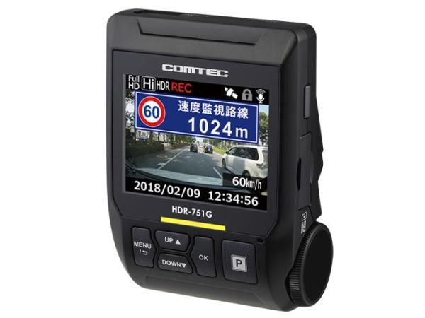 コムテック ドライブレコーダー 駐車監視付 GPS搭載 2.4インチ Full HD HDR-751GP【smtb-s】