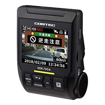 コムテック 逆走警報機能付 GPS搭載 2.4インチ Full HD HDR-75GA【smtb-s】