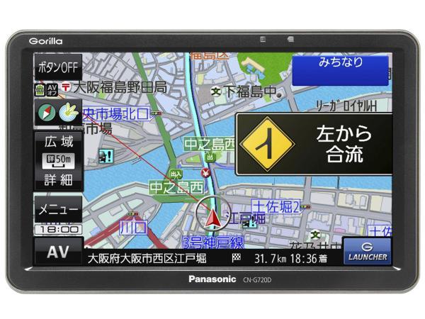パナソニック(Panasonic) SSDポータブルカーナビゲーション(CN-G720D)【smtb-s】