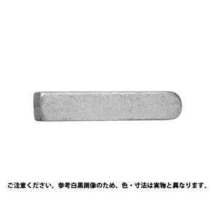 サンコーインダストリー 片丸キー 姫野精工所製 材質(ステンレス) 規格(3X3X20) 入数(300)【smtb-s】