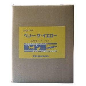 山崎産業 CH609-17LX-MB コンドル ベリ-・ザ・イエロ- 17リツトル【smtb-s】