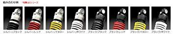 PMC(ピーエムシー) PMC YSSサスペンション Z366 330mm V-MAX 黒/黒 (116-3015410)【smtb-s】