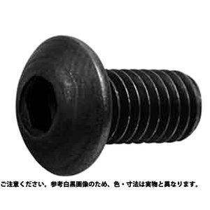 サンコーインダストリー 六角穴付きボタンボルト(UNF)(ボタンキャップスクリュー) #0-80X3/8【smtb-s】