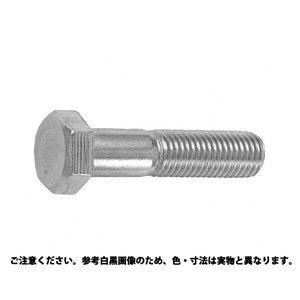 サンコーインダストリー 六角ボルト(半ねじ) 30X115(ハン【smtb-s】
