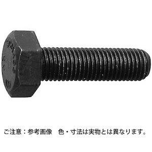 サンコーインダストリー 強度区分10.9六角ボルト(全ねじ)(細目P=1.25) 20X60(1.5【smtb-s】