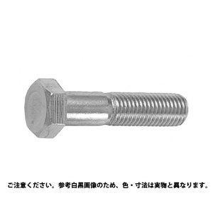 サンコーインダストリー 六角ボルト(半ねじ) 6X220(ハン【smtb-s】