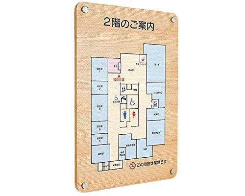 低価格で大人気の SK-407W-1T 新協和新協和 木製案内板無地 SK-407W-1T, 粟野町:9d6a47a4 --- evirs.sk