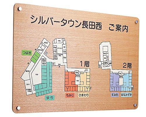 【サイズ交換OK】 SK-407W-1Y 木製案内板無地 新協和新協和 木製案内板無地 SK-407W-1Y, 余市郡:c67c87ae --- evirs.sk