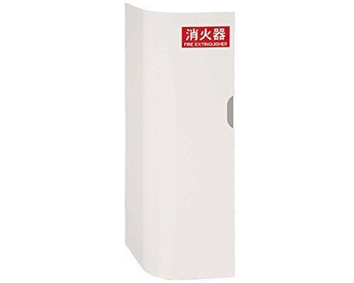 新協和 消火器ボックス(壁付型)ホワイト SK-FEB-04K-WC【smtb-s】