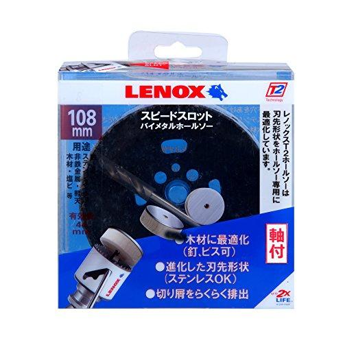LENOX (レノックス) 5121050 バイメタル軸付ホールソー 114MM 5121050 000572200047【smtb-s】