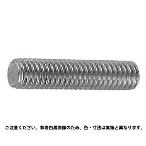 サンコーインダストリー 寸切(荒先)(ウィット) 3/8X40【smtb-s】