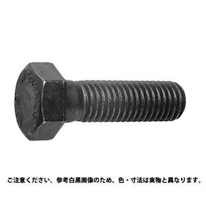 サンコーインダストリー 10.9 6カクボルト クロメ-ト 3/8X40 B000040202#【smtb-s】