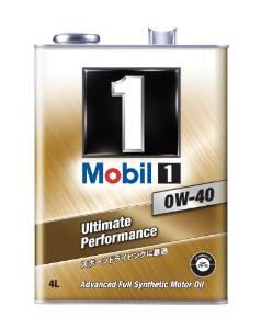 Mobil1 モービル1 エンジンオイル 0W40 SN 4L 4X6 SN 0W40【smtb-s】
