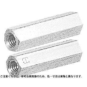 サンコーインダストリー SUS303 六角両雌ねじスペーサーASU 550【smtb-s】