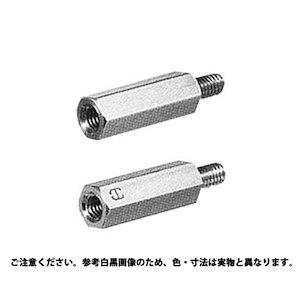 サンコーインダストリー SUS304 六角スペーサーBSU-H 530H【smtb-s】