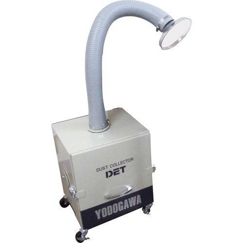DET200ATOSHP淀川電機 超小型集塵機セット(HEPAクラスフィルター付)4691377【smtb-s】