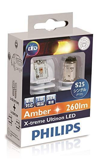 Philips PHILIPS エクストリーム アルティノン LED ウインカー PY21W アンバー (12764X2)【smtb-s】