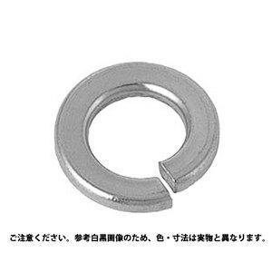 サンコーインダストリー ばね座金(スプリングワッシャー)2号東京メタル製 M2【smtb-s】