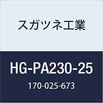 HGPA23025スガツネ工業 パワーアシストヒンジ HG-PA230-25(170-0256738363191【smtb-s】
