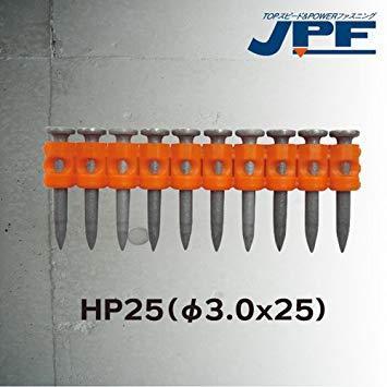 HP25JPF マスターグレードピン HP25 (1000) (1000本入)8364103【smtb-s】