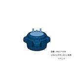アズワン(As One) バキュームボトル ホースバルブ付キャップ 1/8インチホース1個3-6931-14【smtb-s】