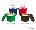 アズワン アイスバケツ Magic Touch 2(TM) 容量 2.5L グリーン1個3-6391-04【smtb-s】