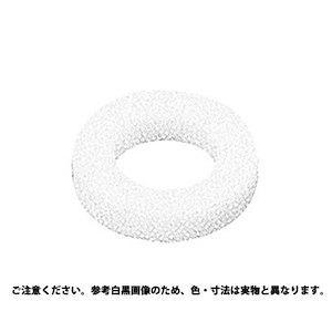 サンコーインダストリー セラミックワッシャーRR 1225-20【smtb-s】