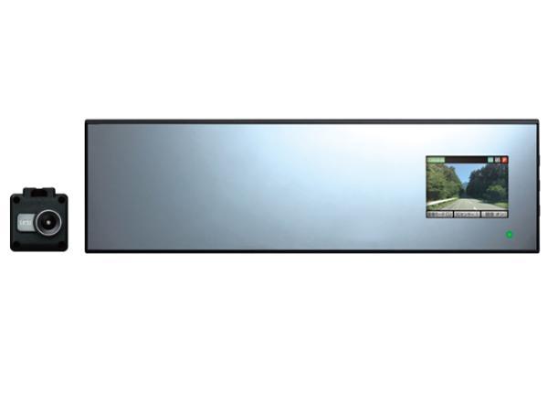 【送料無料】 セルスター(CELLSTAR) ドライブレコーダー CSD-630FH(CSD-630FH)【smtb-s】