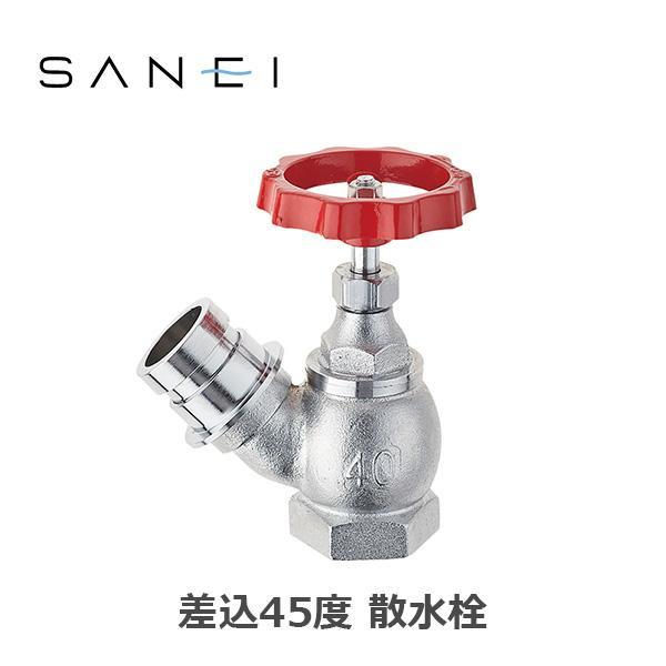 SANEI(旧社名:三栄水栓製作所) 三栄水栓 SANEI ガーデニング 差込45度 散水栓 V180-50 (1120078)【smtb-s】