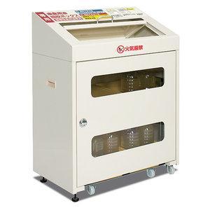 【送料無料】 テラモト DS1920106 油リカゴ(廃食用油回収ボックス) 置き型【smtb-s】