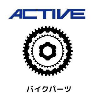 Active ACTIVE/1150006B-10 リフレクターKIT TYPE-2 ( トラペゾイド ) BLK ( 10個入 ) 汎用【smtb-s】