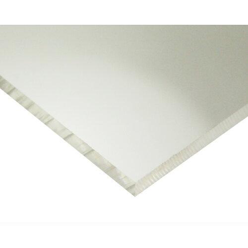 ハイロジック PVC(塩ビ)(透明) 500mm×1200mm 厚さ8mm【smtb-s】
