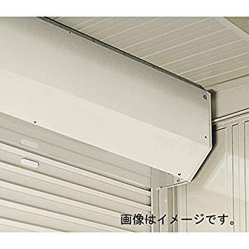 田窪工業所 シャッターカバー W2900MMヨウSJRSC-29【smtb-s】