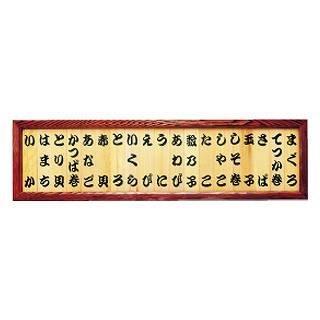 ヤマコー 46111 NM-90ネズコメニュー額13枚入文字入【smtb-s】