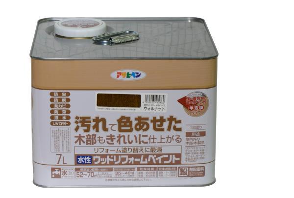 アサヒペン 水性ウッドリフォームペイント 7Lウォルナット【smtb-s】