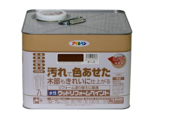 アサヒペン 水性ウッドリフォームペイント 7Lチーク【smtb-s】