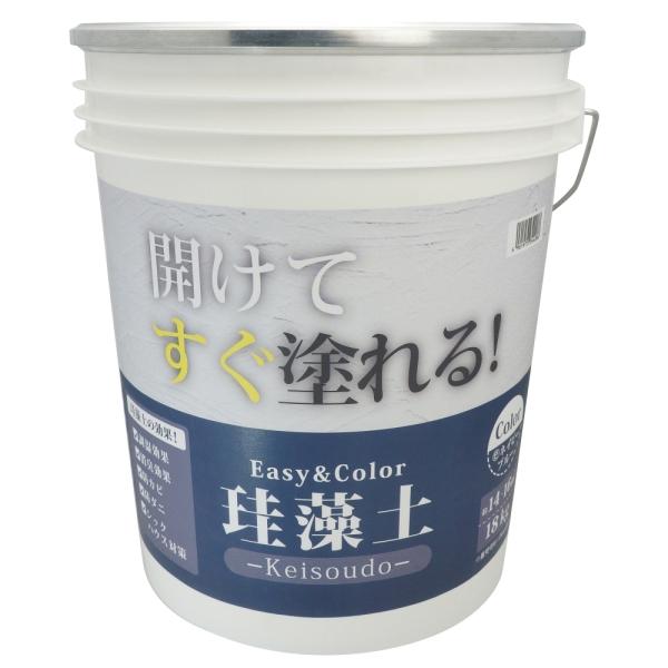 ハンディ・クラウン Easy&Color珪藻土 18kg ネイビブルー【smtb-s】
