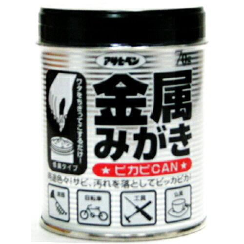 アサヒペン 金属みがきピカピカン70G0【入数:24】【smtb-s】