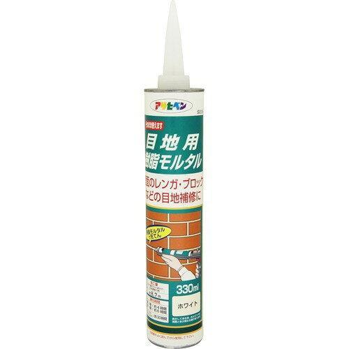アサヒペン 目地用樹脂モルタル330MLS006ホワイト【入数:20】【smtb-s】