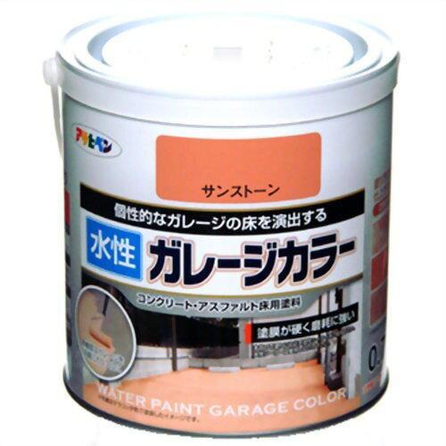 アサヒペン 水性ガレージカラー0.7Lサンストーン【入数:6】【smtb-s】