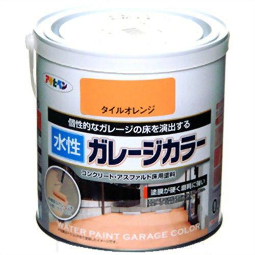 アサヒペン 水性ガレージカラー0.7Lタイルオレンジ【入数:6】【smtb-s】