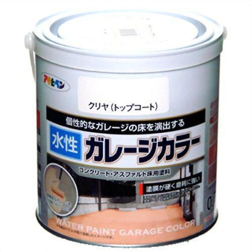 アサヒペン 水性ガレージカラー0.7Lクリヤ(トップコート)【入数:6】【smtb-s】