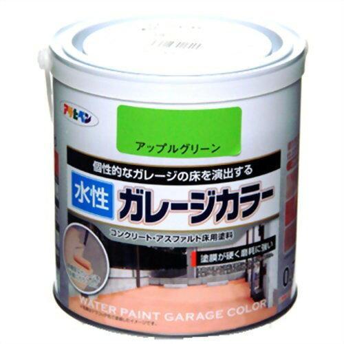 アサヒペン 水性ガレージカラー0.7Lアップルグリーン【入数:6】【smtb-s】