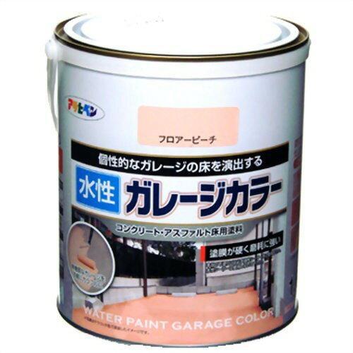 アサヒペン 水性ガレージカラー1.6Lフロアーピーチ【入数:6】【smtb-s】