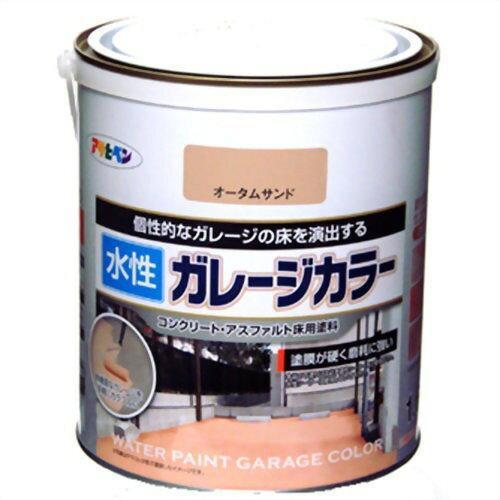 アサヒペン 水性ガレージカラー1.6Lオータムサンド【入数:6】【smtb-s】