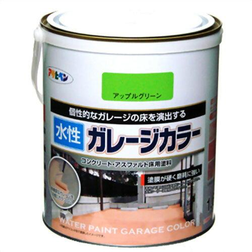 アサヒペン 水性ガレージカラー1.6Lアップルグリーン【入数:6】【smtb-s】