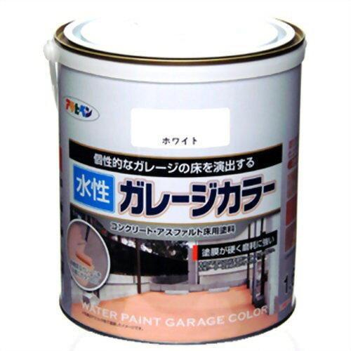 アサヒペン 水性ガレージカラー1.6Lホワイト【入数:6】【smtb-s】