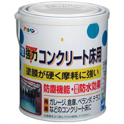 アサヒペン 水性コンクリート床用1.6Lホワイト【入数:6】【smtb-s】